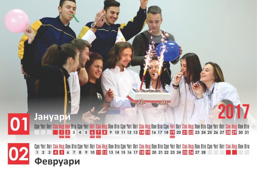 kalendar-1
