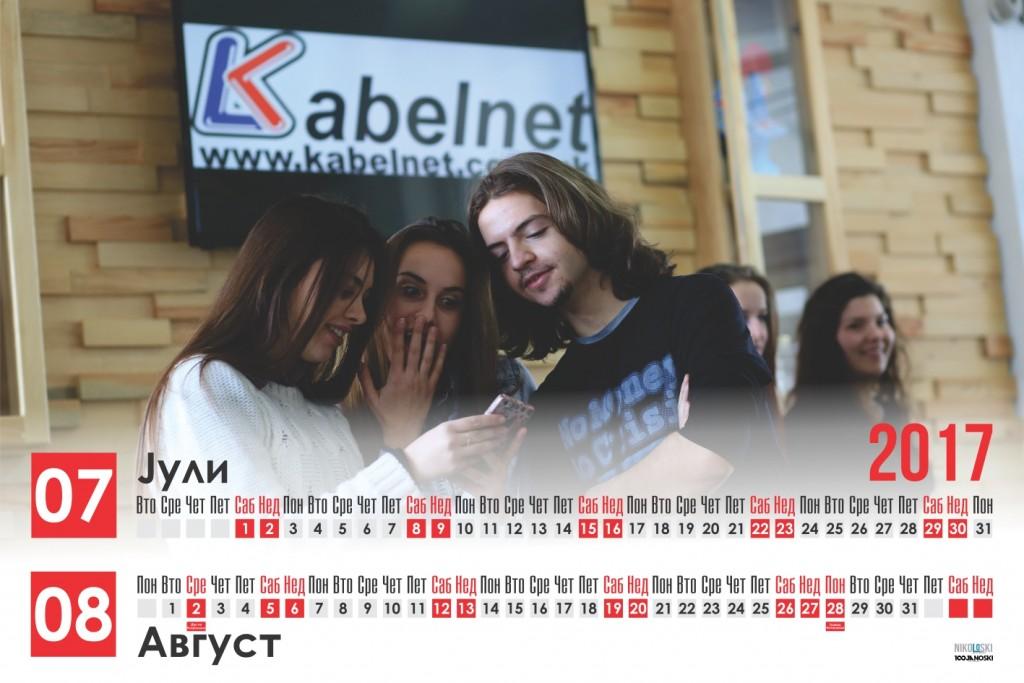 kalendar-4
