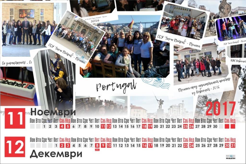 kalendar-6